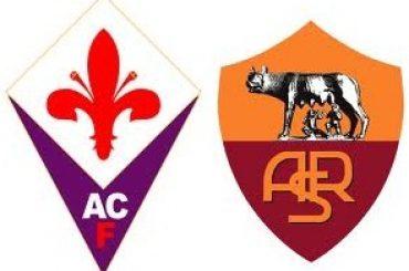 Прогноз матч итальянской серии А «Фиорентина» — «Рома»