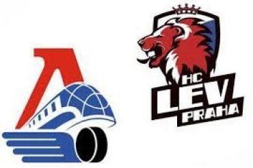 Прогноз на 4-ый матч финала Западной Конференции КХЛ. «Локомотив» — «Лев»
