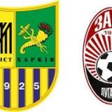 Прогноз на матч чемпионата Украины «Металлист» — «Заря»