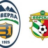 Говерла – Ворскла. Прогноз на матч Чемпионата Украины