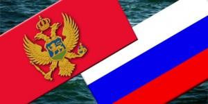 Россия - Черногория