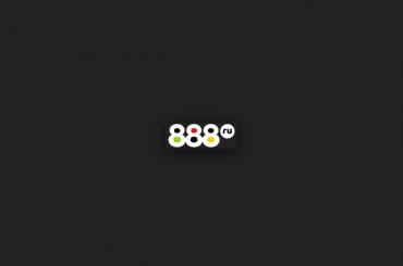 Букмекерская контора «888.ru»