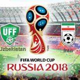 Прогноз. ЧМ-2018. Победа Ирана в игре с Узбекистаном