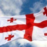В Грузии собираются увеличить налог для букмекеров